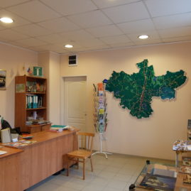 Создание информационно-туристских центров в Ленинградской области