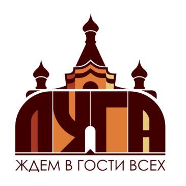 Лужский край – территория отдыха и туризма