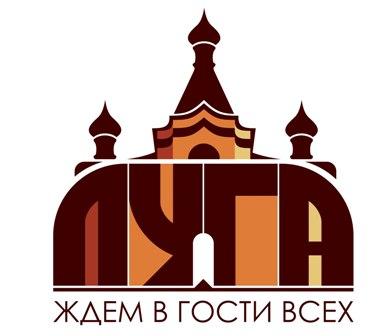 Подведены итоги реализации проекта «Лужский край — территория отдыха и туризма»