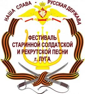Наша слава - Русская Держава 1