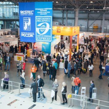 20-я международная туристическая выставка «Отдых без границ. Лето»