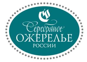 Проект «Серебряное ожерелье России»