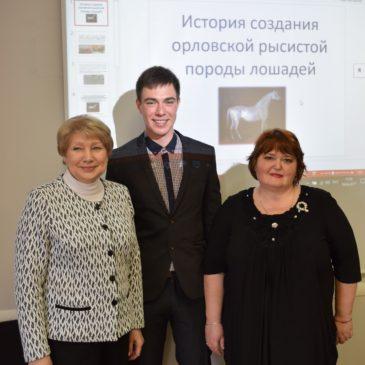 Сохранение орловского рысака в Северо-Западном регионе России