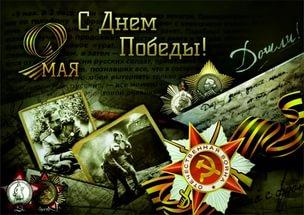 Программа торжественных мероприятий, посвященных празднованию 72 годовщины Победы в Великой Отечественной войне в городе воинской славы Луге
