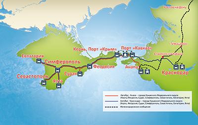«Единый» билет в республику Крым и город федерального значения Севастополь