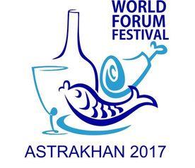 Международный форум-фестиваль «Гастрономические дороги Великого Шелкового пути. Путешествие за вкусом, Астрахань 2017»