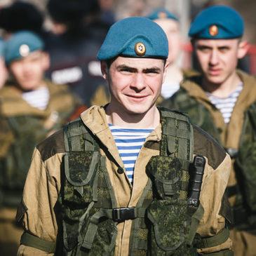 Информационно-агитационная акция «Военная служба по контракту в вооруженных Силах РФ — Твой выбор!