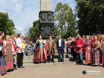 День города — 240-лет со дня основания — 12 августа 2017 года