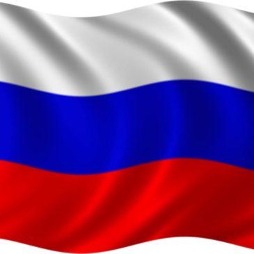 День флага Российской Федерации — 22 августа 2017 года