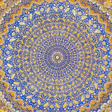 Узбекистан: национальный колорит, природа и история.
