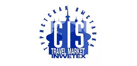 INWETEX-CIS TRAVEL MARKET 2017