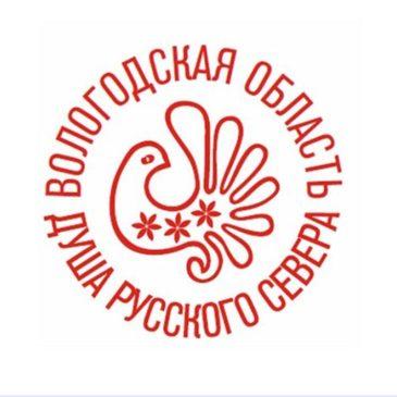 Два крупнейших культурных фестиваля стартуют на Вологодчине