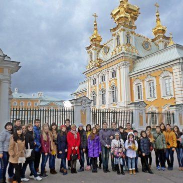 Проект «Моя Россия: Град Петров»