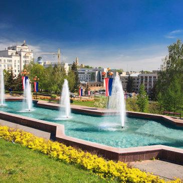 Финал Национальной премии в области событийного туризма Russian Event Awards