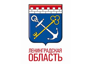 «Развитие внутреннего и въездного туризма в Российской Федерации (2011-2018 годы)»