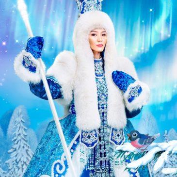 Республиканский  фестиваль «Зима начинается с Якутии»