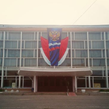 III районный Фестиваль любительских театральных  коллективов города Луги и Лужского района