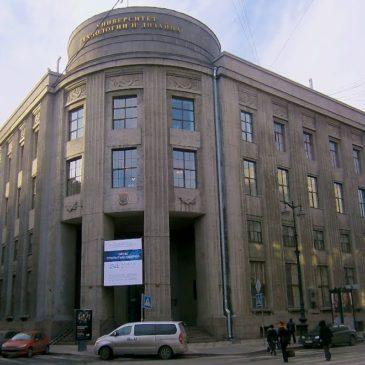 Фестиваль участников программы бизнес-акселерации Ленинградской области 2015-2017 и конкурса «Лучшая идея для бизнеса».