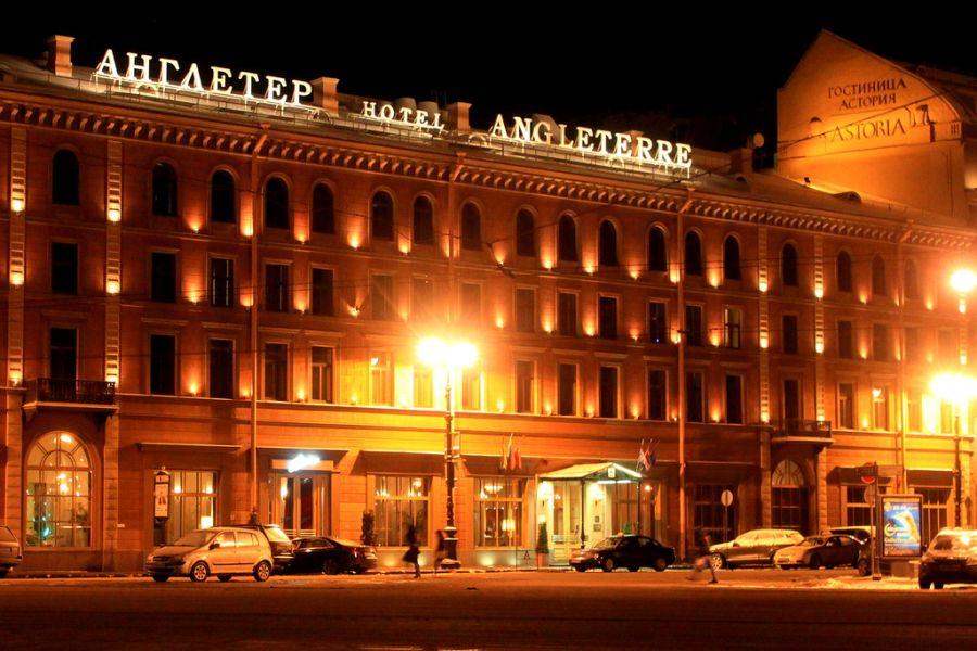 «Гостиничный бизнес-2021» онлайн-конференция 25 мая 2021 года