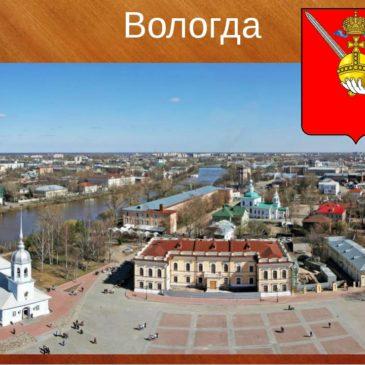 Фестиваль «Свидание с Россией»