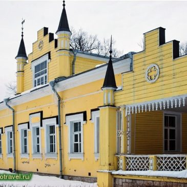Семинар – конференция «Русские усадьбы»