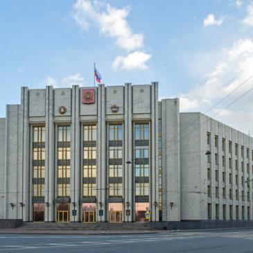 Подведение итогов развития потребительского рынка Ленинградской области в 2017 году
