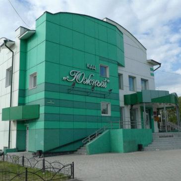 Форум местных сообществ (г. Всеволожск)