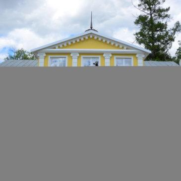 Фольклорно-этнографическая лаборатория «Петербургская губерния»