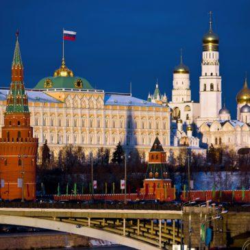 Первая профессиональная  всероссийская  премия «События России»!