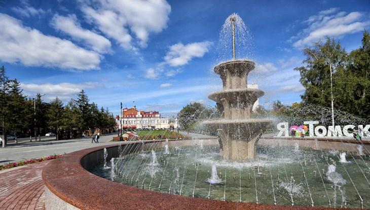 III специализированная выставка туристских организаций «Город путешествий» (г. Томск)