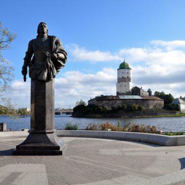 День Рождения Ленинградской области отметят в Выборге 4 августа 2018 года