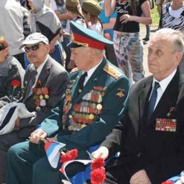 10 июля — День памяти героических защитников Лужского рубежа