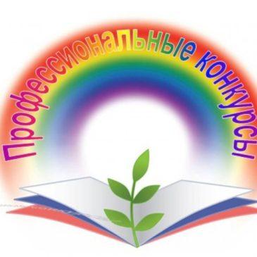 Конкурс «Лучшие в туризме Ленинградской области»