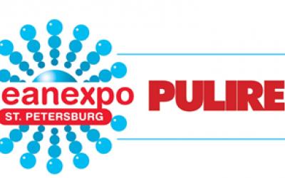 Международная выставка CleanExpo пройдет в Санкт-Петербурге