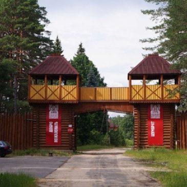 20 и 21 апреля Мордовский заповедник ждет к себе на Дни открытых дверей!