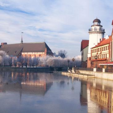 Летние каникулы в Калининграде
