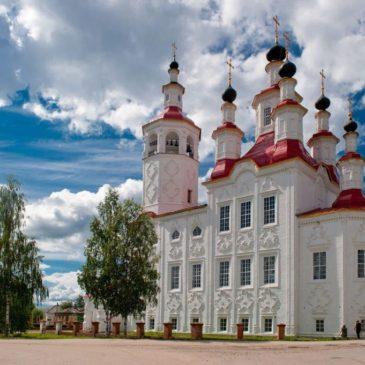 С 9 по 12 июня пройдет II всероссийская конференция «Можем вместе».