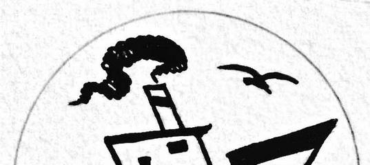 Закончила свою работу «Академия этнокультурных программ» – масштабный проект Ленинградского областного регионального отделения «Российского фольклорного союза»