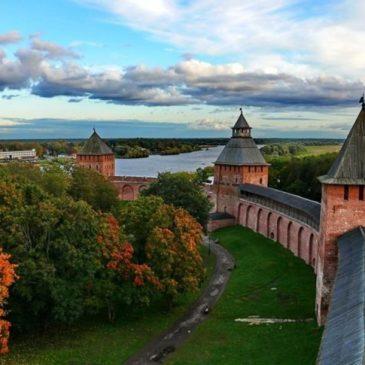 Новгородский музей-заповедник  (г. Великий Новгород)
