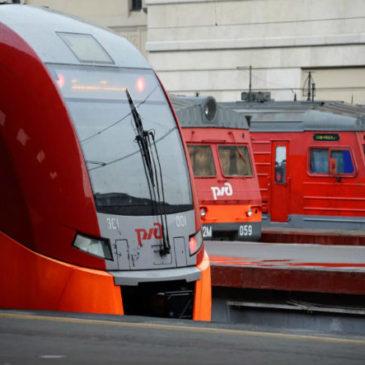 Пассажиры, планирующие поездки в составах организованных групп, могут вернуть билеты с минимальными потерями